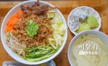 明賢行 | 台中北區美食 復古三十年老宅熔接行竟變成餐廳 中式早午餐有媽媽味 (近太平國小)