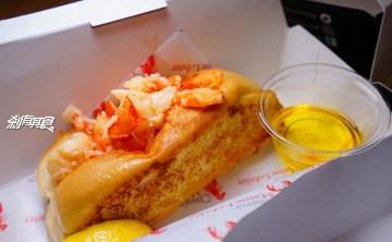 UNO市集美食攻略 7家 | Cousins Maine Lobster 美國空運來台的超甜龍蝦堡 元串串 喀漢堡 蔡氏釀酒 ATC 織星亭 (影片)