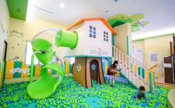 小鳥築巢親善餐廳 | 幼稚園改建的台中親子餐廳 有分時段清場 評價兩極 建議平日去比較好 (影片)
