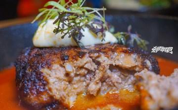 梓森和風洋食 | 台中日式定食 推牛肉漢堡排 醬燒市場鮮魚 還有富貴豆花可以吃 (2018菜單/停車)