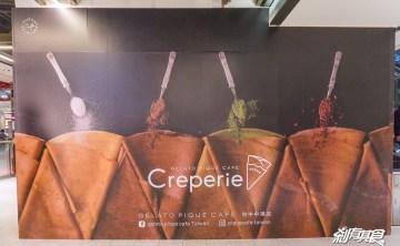 gelato pique cafe 中港店|東京必吃法式可麗餅要來台中了 台中新光三越10樓 預計三月下旬開幕