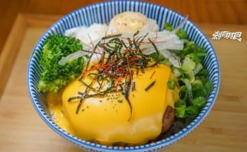 三合葉醬燒料理 | 台中西區美食 平價好吃丼飯 還有兒童遊戲區