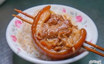 永成炕(爌)肉飯   彰化爌肉飯推薦 傳承四代的好味道 古早味豬油飯也很吸睛