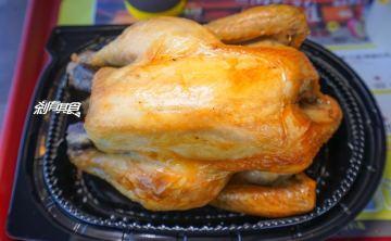 高美Gaomei台灣專業手扒雞 | 高美濕地美食 大吉大利中午吃雞 手撕很過癮啊!