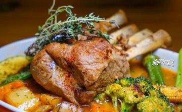 遊牧餐桌   台中西區美食 隱藏在巷弄裡的地中海料理小餐館