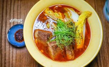 Gubami 牛肉麵 | 台中樂沐新品牌 一碗900元的和牛牛肉麵你吃過了嗎? 每日限量20碗