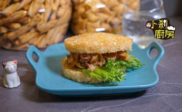 影音食譜   薑汁燒肉米漢堡 豚生姜焼きライスバーガー 野餐料理