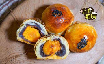 蛋黃酥怎麼做 | 旅禾泡芙之家白師傅 教你做流沙蛋黃酥 (影片食譜)