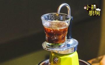 如何優雅的煮一杯摩卡咖啡? 摩卡壺煮咖啡心得 (影片食譜)