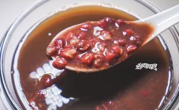 【壓力鍋食譜影片】 超綿密紅豆湯 超簡易食譜 免泡水不用一小時 不苦澀秘訣大公開