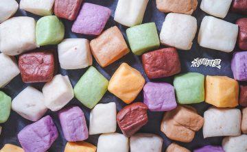 盧大爸彩色小饅頭 | 台中豐原美食 豐東黃昏市場14年老店 8種顏色純手工製作