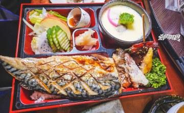 樂羽日式平價海鮮   台中梧棲美食 生魚片、握壽司、鯖魚便當好吃 台中三井OUTLET美食 ( 高美濕地美食/好停車 )