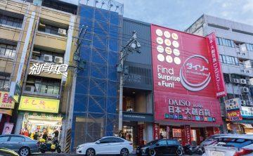 IKEA百元商店 逢甲店 IKEA百元商品二號店在台中! 預計12/21盛大開幕