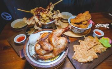 沐丼 (安和明肉食主義) | 台中草悟道美食 超浮誇烤雞丼飯 還有放了兩隻炸魷魚的酥炸鮮魷丼 (2019菜單)
