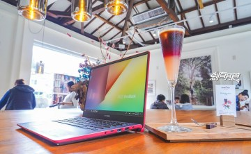 ASUS VivoBook S14 多彩輕薄窄邊框高顏值筆電 與 精選15間 台中咖啡甜點地圖
