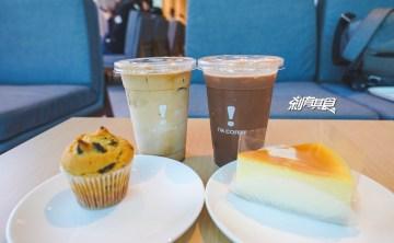I'M COFFEE | 台南食記 異人館新品牌 隱藏在台南市美術館2館的文青咖啡館