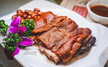 龍莊烤乳豬 | 大坑美食 沒想到台中也吃得到烤乳豬 口感超級酥脆 (2019菜單/好停車)