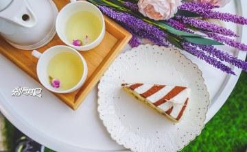 2度C Ni Guo   台中公益路美食 好吃手工千層蛋糕 還有咖啡 花果茶 (2019菜單)