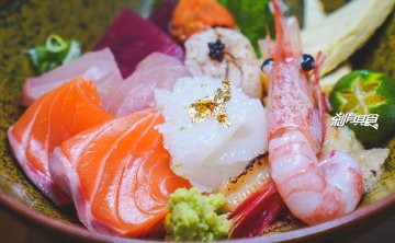 回未了日式丼飯   台中北區美食 隱藏在巷弄裡的老宅職人丼飯
