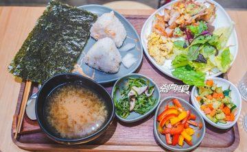 本芄屋 | 台中西區美食 日式家庭風味飯糰套餐 (好停車)