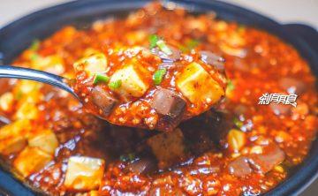 時時香 | 台中新光三越美食 瓦城中菜品牌 3.5杯雞、麻婆豆腐重口味很下飯 (2019菜單)