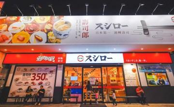 壽司郎台中漢口路店   台中北區美食 第3間壽司郎排隊人潮還是一樣多 (集點扭蛋實錄)