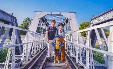 虎尾鐵橋 | 雲林虎尾景點 90年古蹟鐵軌橋 虎尾糖廠冰棒