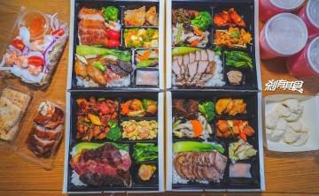 漢來便當懶人包 | 漢來軒燒臘便當 50元港點 蔬來蔬食便當、漢來上海湯包功夫餐盒 外帶也能吃好料!