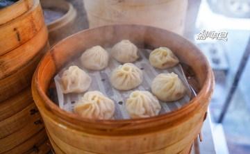 長江早點   台中北屯區早餐 每天排隊的中式早餐店 小籠湯包、燒餅、油條好吃