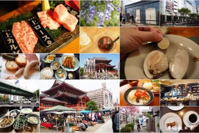 台灣虎航名古屋悠閒城市之旅 #文青咖啡 #特色料理 #古物市集