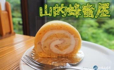 山的蜂蜜屋-田澤湖旁的蜂蜜專賣及冰淇淋甜點店
