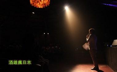 [活動]明星和樂之「福岡之夜in台北」-酒雄與福岡市長、Rev、可愛區長同台全記錄