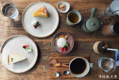 CAFEはまぐり堂(蛤堂咖啡)-家鄉愛滿點的老屋咖啡館 #宮城石卷