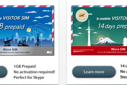 [日本行動上網]免開卡B-MOBILE U-300 行動上網專用SIM卡上市啦!(新增適用列表)