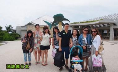 [心得]沖繩國道58自駕兜風之旅,吃飽喝足大成功!