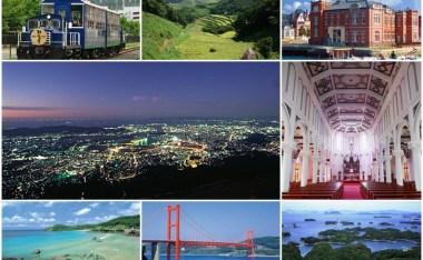 [行程] 北九州海岸線兜風之旅-五日行程(福岡進出)