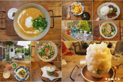 SANS SOUCI二訪-在沖繩也能吃到的京都好味道!
