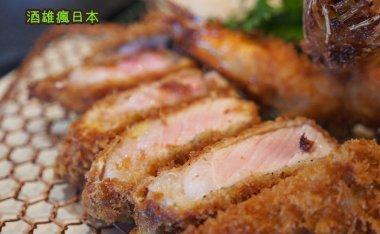 [大阪美食]炸豬排『マンジェ(manger)』-榮登日本