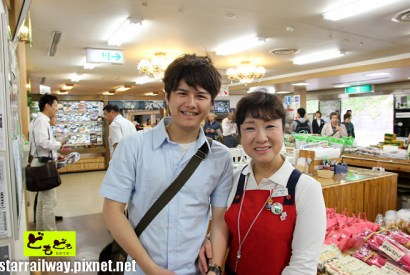 2011初夏 四國香川/德島媒體採訪團歸國心得