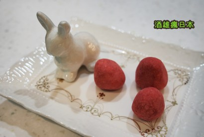 [北海道伴手禮]LeTAO PETIT CHOCOLAT巧克力豆-最新必買伴手禮