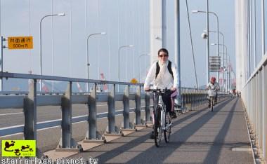 [愛媛]四國島波海道悠閒單車遊之30km小冒險