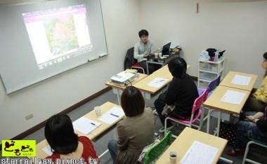 [新班招生]每週六下午從零開始的日語進度班,招募新生!