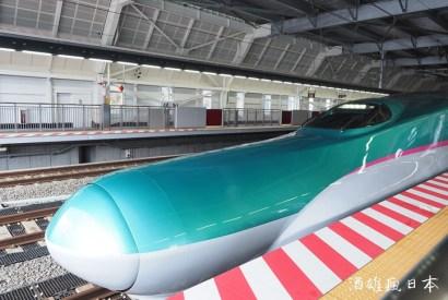 北海道新幹線搭乘體驗-新函館北斗、今別、新青森車站設施與票價公開