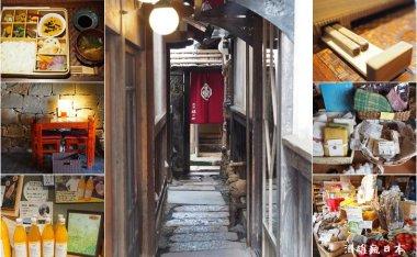 [熊本美食]肥後福之屋(福のや)-令人驚艷的老房改建的自然和食餐廳