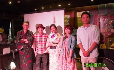 [活動]2014 X PARTY-日本夏祭狂歡節-in 1967(內附睡魔祭投影片)