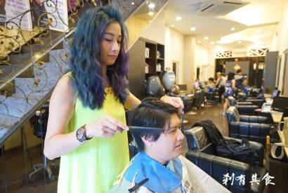 [台中。一中商圈美髮]AT4國際髮型 @專業卻平價的一中街美髮沙龍 (會員優惠中)
