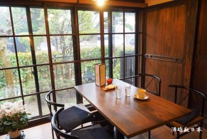[愛知美食]煎売喫茶治郎兵衛-老屋改建的自家烘豆咖啡館