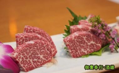 [熊本美食]菅乃屋上通店-上乘馬肉料理的絕妙享受