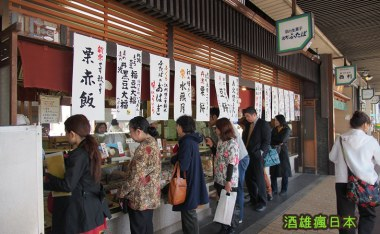[京都美食]出町ふたば名代豆餅-吃過一次就念念不忘的好滋味