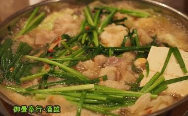 [福岡美食]一慶大腸鍋-博多冬季最推薦的美味